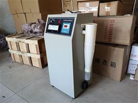 FYS-150B水泥负压筛析仪