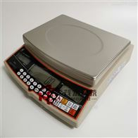PTL-6kg计数电子天平