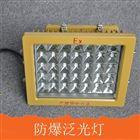 山東EKS97戶外彎桿路燈頭防水防潮節能燈