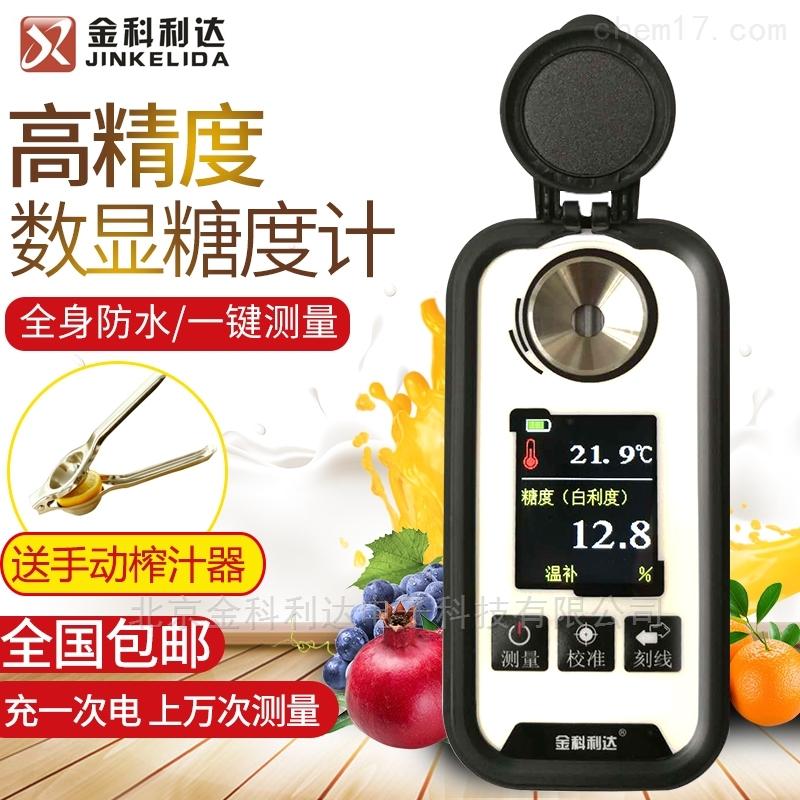 JK-T55数显糖度计水果测糖仪新品发布