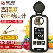 JK-T60數顯糖度計水果測糖儀新品發布