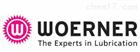 WOERNER双线分配器VZB-A正品促销发票随货