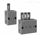 WOERNER雙線式分配器VZQ原廠生產正品供應