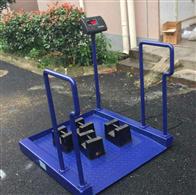 病人称重电子轮椅秤