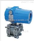 1151HP型高靜壓差壓變送器