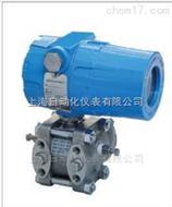 1151HP型1151HP型高靜壓差壓變送器