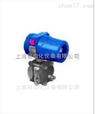 1151AP型1151AP型压力变送器