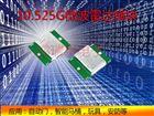 HB-100微波传感器模块