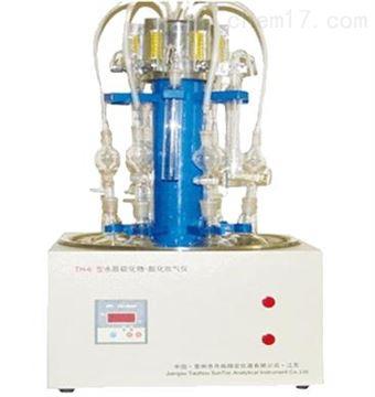 THS-6水质硫化物-酸化吹气仪