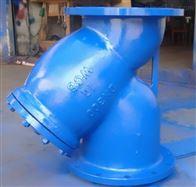 GL41H鑄鐵Y型過濾器