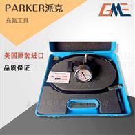 VG1540080310PARKER旗下奥莱尔VG3型充氮工具