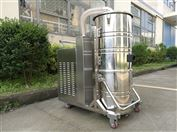 制药设备不锈钢工业吸尘器