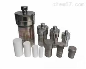 KH-200ml不锈钢水热合成反应釜