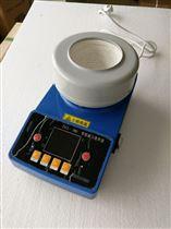 ZNCL-TS-500ml智能数显磁力搅拌电热套