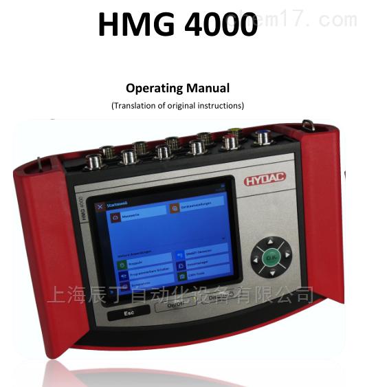 HYDAC测量仪HMG4000系列找贺德克办事处