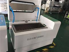 JOYN-AUTO-12S自动型水浴氮气浓缩仪