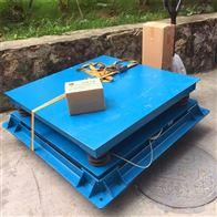 DCS30吨电子缓冲地磅秤