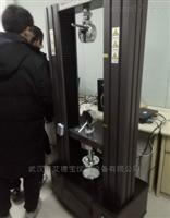 CTM8020垫片万能材料试验机