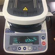 MF-50艾安德水分快速测定仪 药含水率测试仪