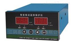 MLI-2001振动监视保护仪
