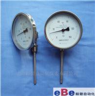 WSS-486/WSS-586WSS-485/WSS-585不锈钢万向型双金属温度计