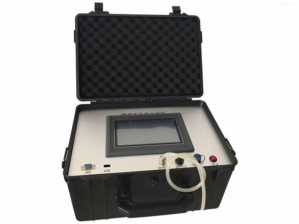 恶臭气体测试仪