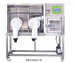 LAI-D2跃进厌氧培养系统 龙跃厌氧工作站