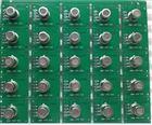 TVOC空質量傳感器AQM-300E,TGS2600模塊