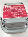 VSE流量计VS0.4GPO12V32N11/2供货快品质高