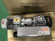 仿普旭RA0040鸿鑫单级真空泵XD0040