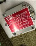VSE流量计VS0040.004-425000高精准度测量