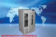 SKY-2102C小容量全温型恒温培养摇床(振荡器)