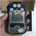 MicroRAE华瑞蓝牙功能四合一气体检测仪PGM-2680