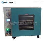 DZF6090真空干燥箱,真空烘箱