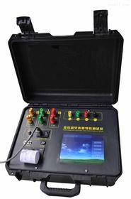 PJKFZ-50普景电气 变压器空负载测试仪