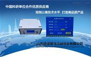 体积表面电阻率测试仪优秀厂家