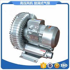 RH-710-1啤酒灌裝機旋渦高壓風機