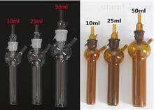 SP-CJSXSP-QX球形冲击式(撞击式)吸收瓶(气体采样瓶)