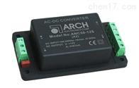 ANC50-48S-A2 ANC50-5S-A2交流电源模块ANC50-24S-A2 ANC50-12S-A2
