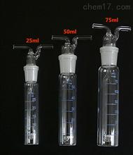 10ml-1000ml多孔玻板吸收瓶(烟道气体采样瓶)