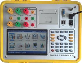 PJKFZ -SS7寸彩屏变压器空负载测试仪 电力资质z
