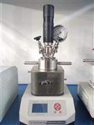 加氫反應釜
