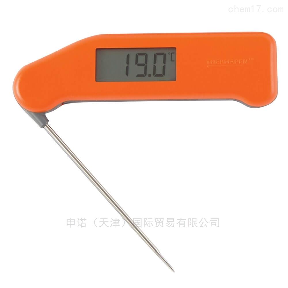 数字式袖珍温度计