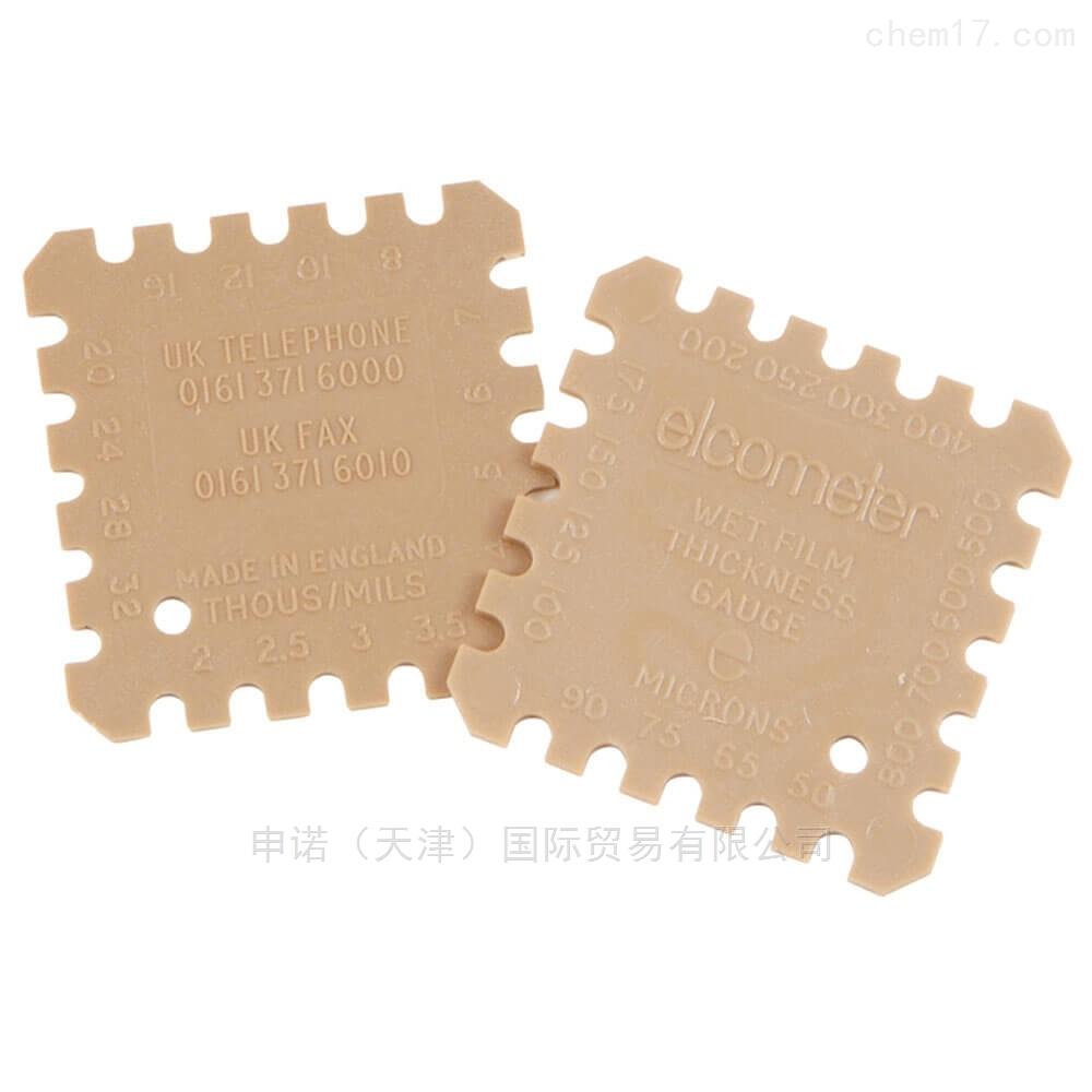 塑料湿膜梳