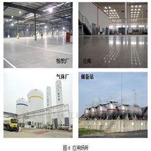 上海销售不发火抗静电地坪砂浆价格 厂家