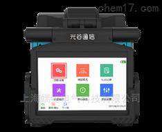 GT-17B01光纤熔接机
