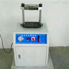 HB-III液壓電動脫模器
