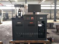 2000型北京电脑全自动恒应力压力试验机优秀厂家