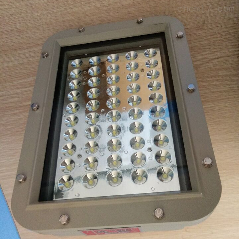 BLED9105煤气站LED防爆壁式安装支架投光灯