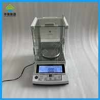 性价比高的2000g/1mg天平,型号PTY-2003